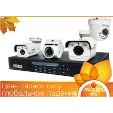 Спецпредложение на видеокамеры до конца октября