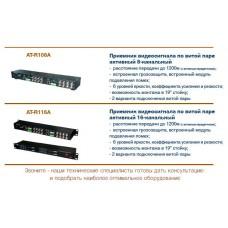 Оборудование Axiom для передачи видеосигнала